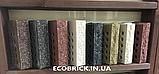 Кирпич облицовочный пустотелый ECOBRICK бордо, фото 4