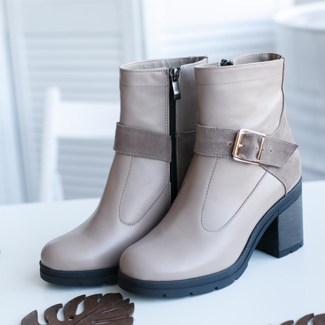 Бежевые ботинки на широком каблуке обувь VISTANI