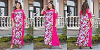 Нарядное женское платье в пол увеличенных размеров,ткань:масло трикотаж.