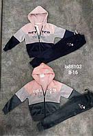Велюровый утепленный костюм 2 в 1 для девочек оптом, Setty Koop, 8-16 лет,  № IA88103, фото 1