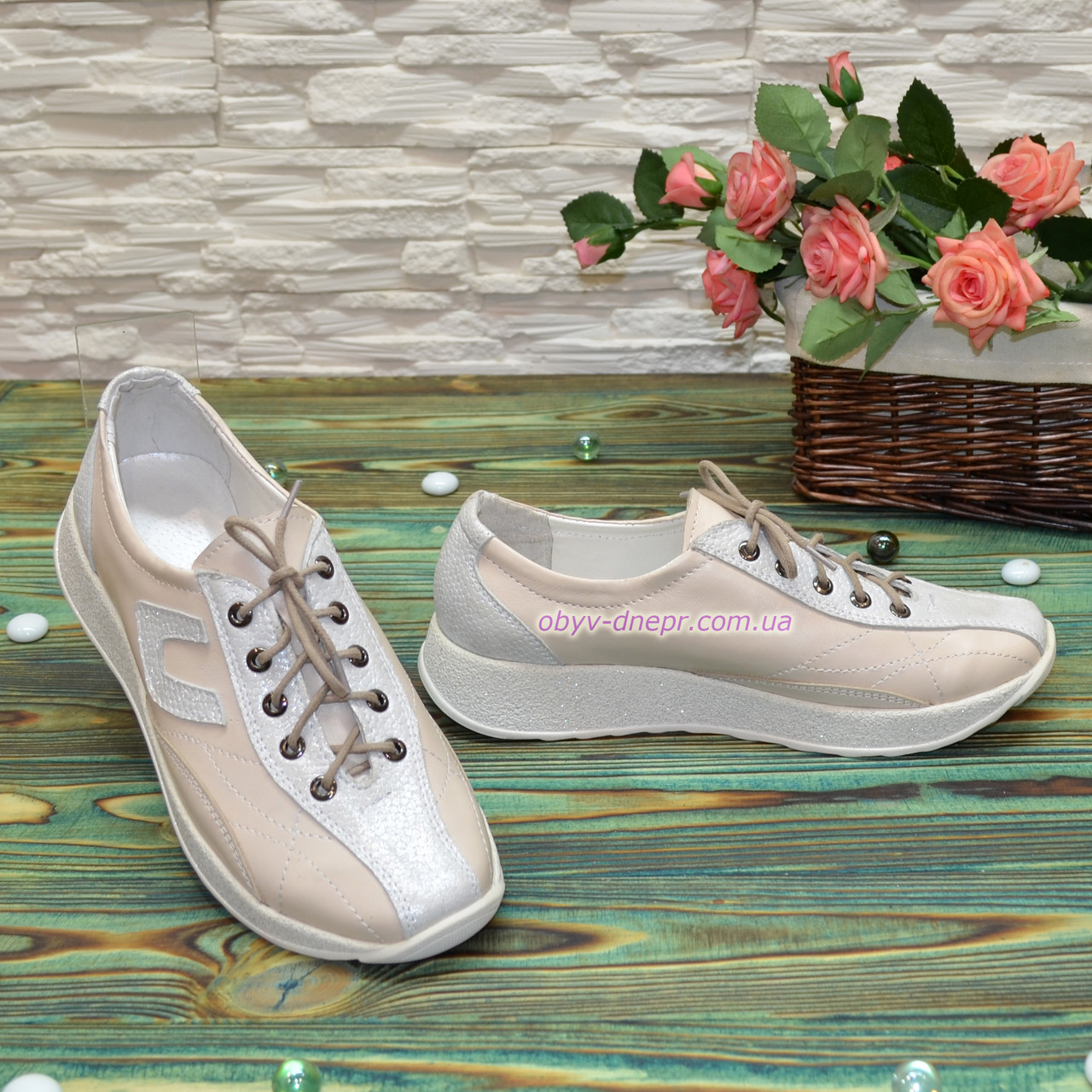 Кроссовки женские кожаные  на утолщенной белой подошве, цвет беж/белый