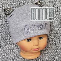 Однослойная р 48-52 1-2 года трикотажная шапка для девочки детская тонкая лёгкая осень весна деми 4872 Серый 4