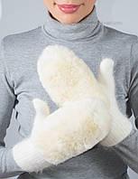 Зимние вязаные варежки с отделкой из кролика V-8 цвет молочный