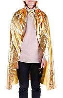 Плащ чародея золотой 90 см с воротником - карнавальный костюм на Хэллоуин