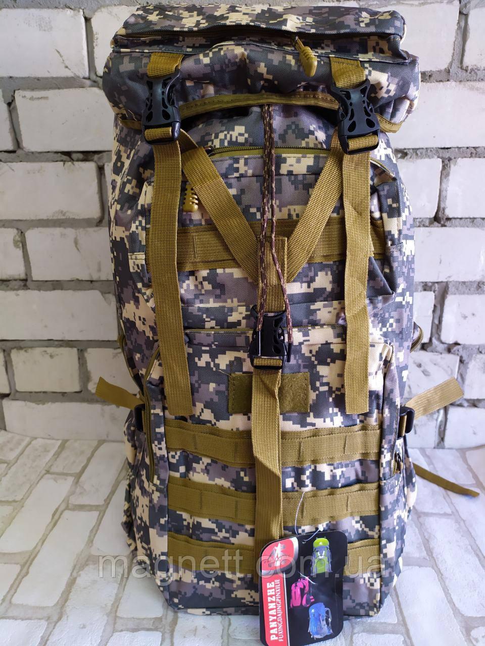 Качественный каркасный рюкзак туристический камуфляжный Fashion Backpacks 70л