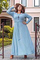 """Платье-макси женское модное с украшением размеры 48-54 (3цв) """"AMINA"""" купить недорого от прямого поставщика"""