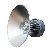 Купольный светодиодный светильник 70W для СТО