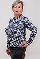 Кофта женская,  свитшот трикотажный. Батал