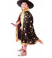 Накидка детская Ведьмы, Звездочета, плащ 57 см, цвет черный с золотыми звездами, карнавальная накидка с воротн