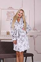 Махровый халат для девушки с капюшоном на запах серый в стиле Луи Виттон брендовый, Турция