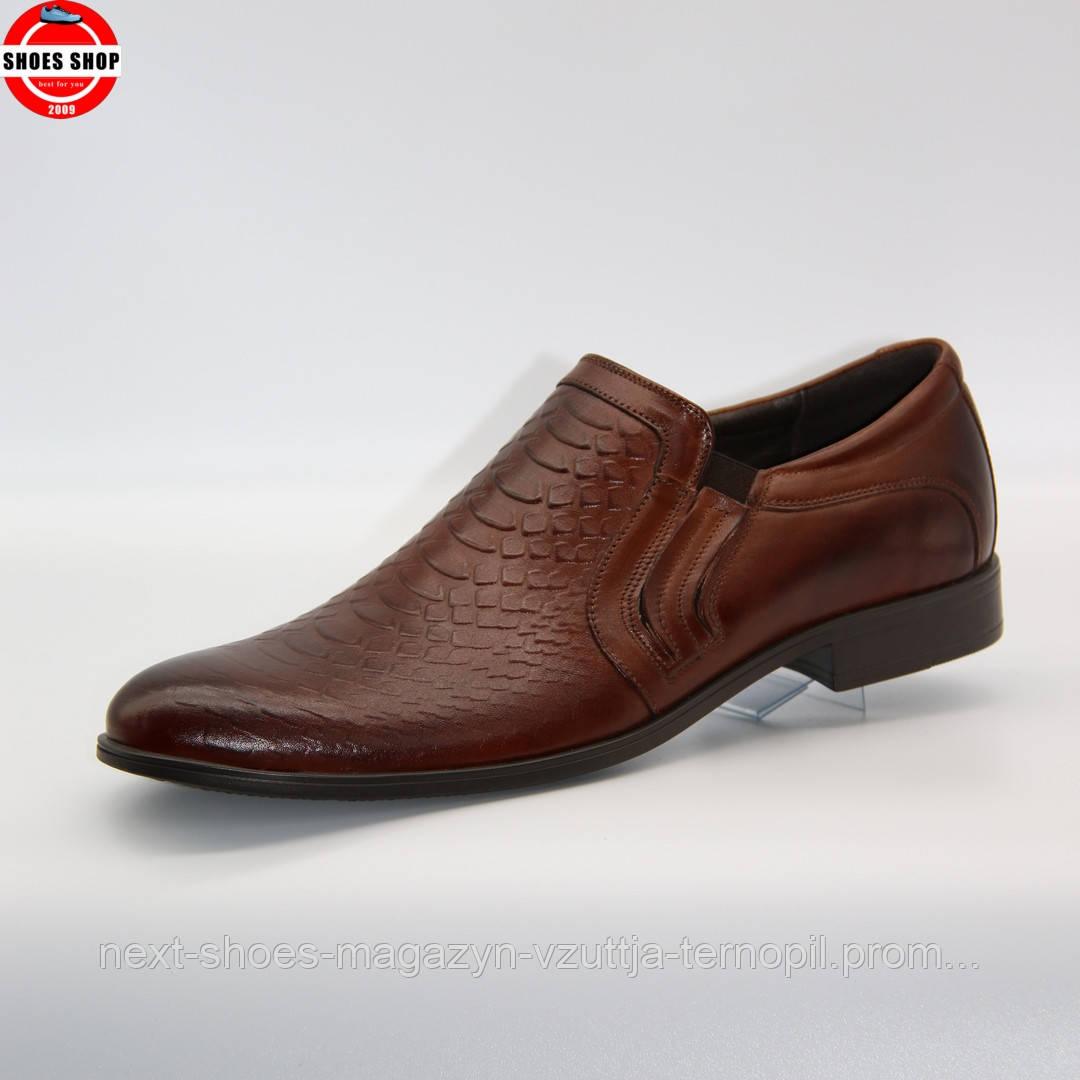 Чоловічі туфлі Tapi (Польща) коричневого кольору. Дуже красиві та зручні.