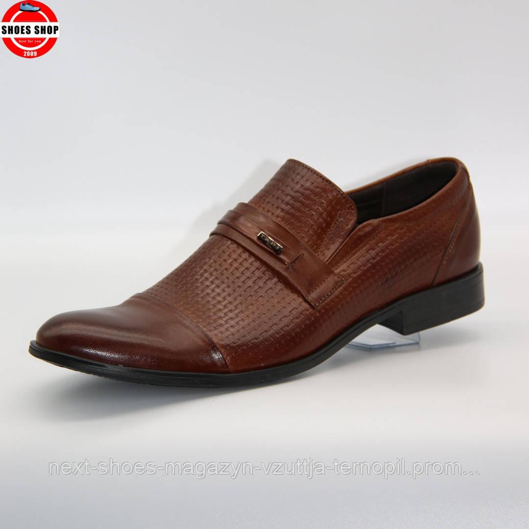 Чоловічі туфлі Tapi (Польща) коричневого кольору. Красиві та зручні.