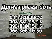 Динатрієва сіль