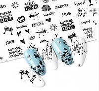 Слайдер водный для дизайна ногтей А-1524, фото 1