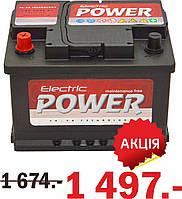 АВТОМОБИЛЬНЫЙ АККУМУЛЯТОР ELECTRIC ЕЛЕКТРИК POWER 6СТ-60 (+/-) НИЗКИЙ 12В 60АГ 540А