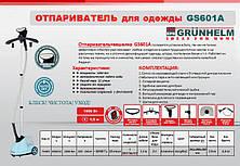 Відпарювач для одягу Grunhelm GS601A (1800 Вт) вішалка, фото 3