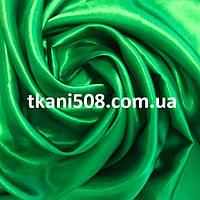 Атлас Обычный зеленый(трава) АЛЫЕ ПАРУСА