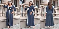 Женское нарядное платье,ткань :масло трикотаж.