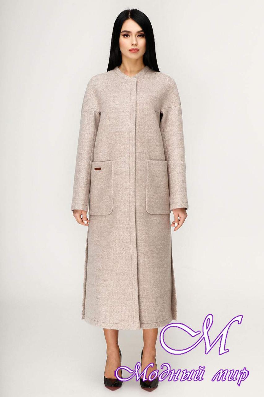 Женское длинное демисезонное пальто (р. 44-54) арт. 1192 Тон 2