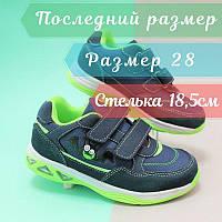 Детские синие кроссовки с подсветкой для детей BI&KI размер 28