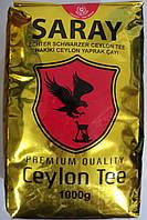 """Чай чорний цейлонський крупнолистовий Saray """"Caylon Tee"""" 1000 г"""