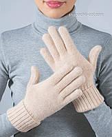 Женские шерстяные перчатки PR-1 цвет жемчуг
