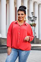Женская стильная рубашка свободного кроя №41328 (р.42-56) коралл, фото 1