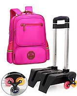 Рюкзак школьный ранец на тележке насыщенный розовый 369
