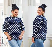 Женская стильная блузка в горох №41325.1 (р.42-56) синий, фото 1