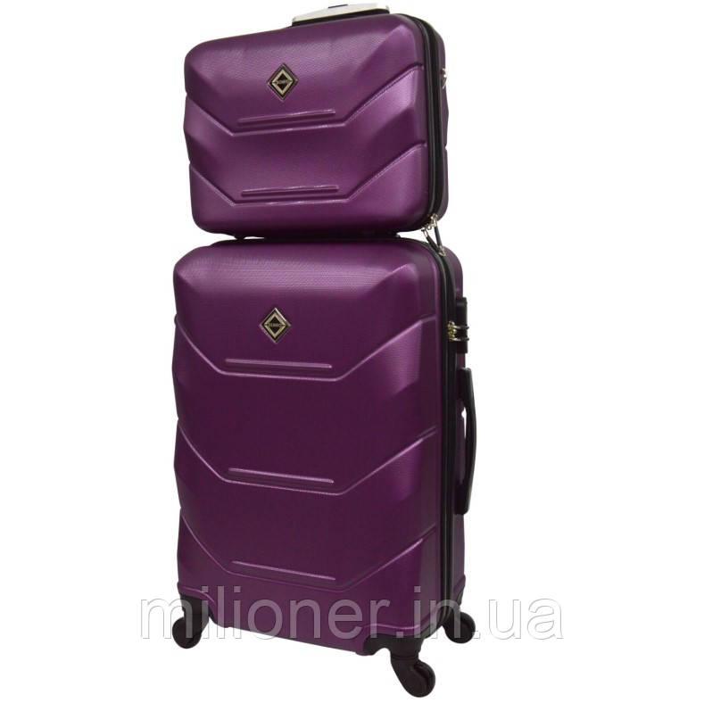 Комплект чемодан + кейс Bonro 2019 (большой) сиреневый