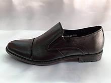 Классические мужские кожаные туфли Rondo