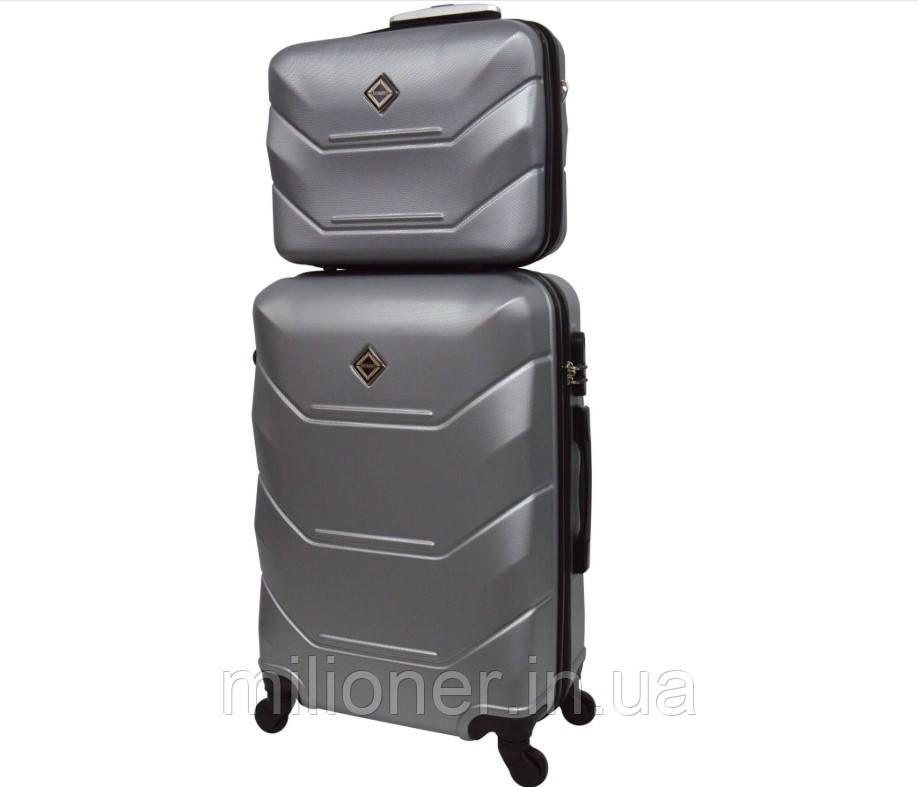 Комплект чемодан + кейс Bonro 2019 (средний) серебряный
