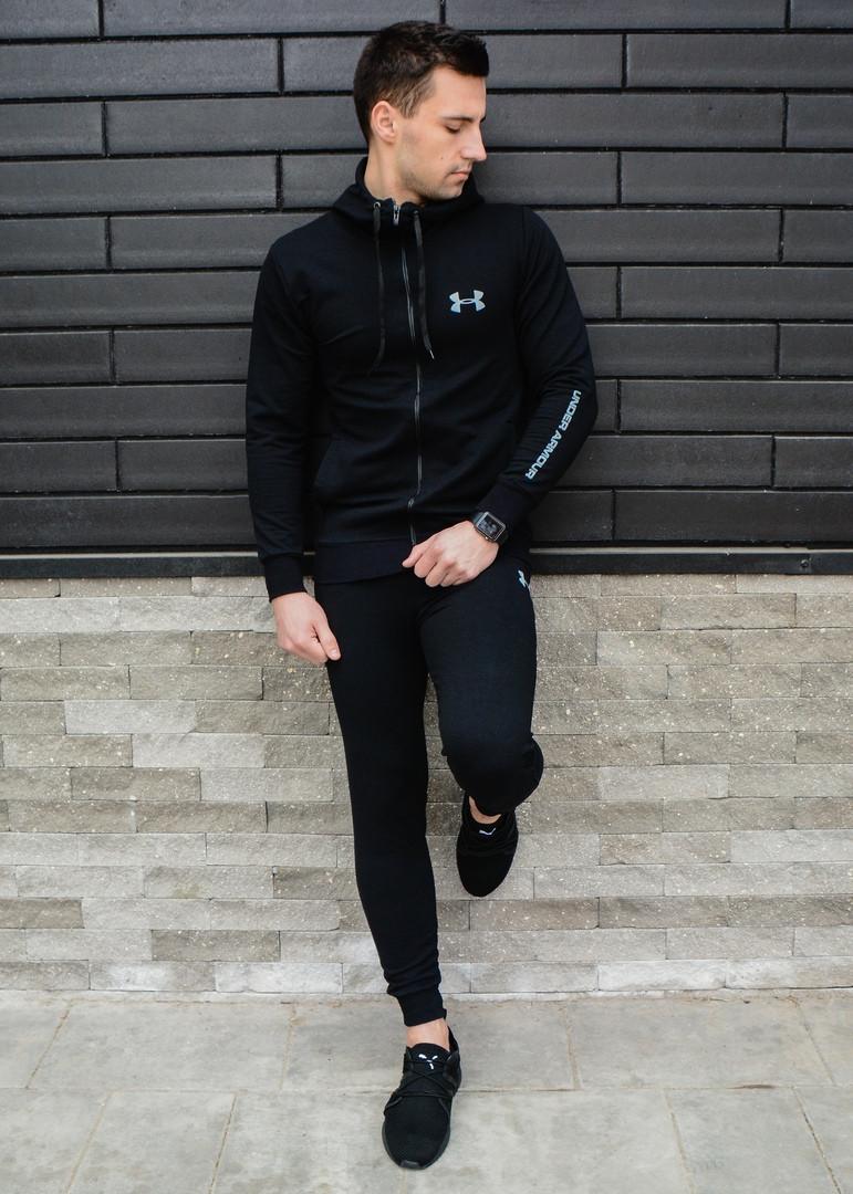 Мужской спортивный костюм Under Armour. ТОП качество!!!