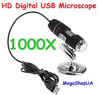 Цифровой USB микроскоп 1000Х. HD Digital USB Microscope Металл ножка
