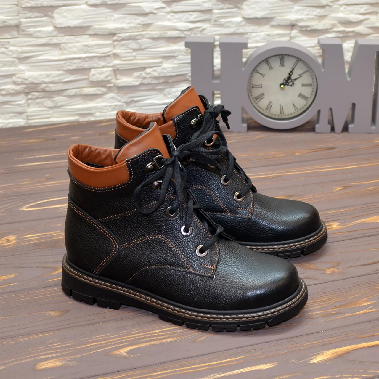 Ботинки подростковые кожаные для мальчика