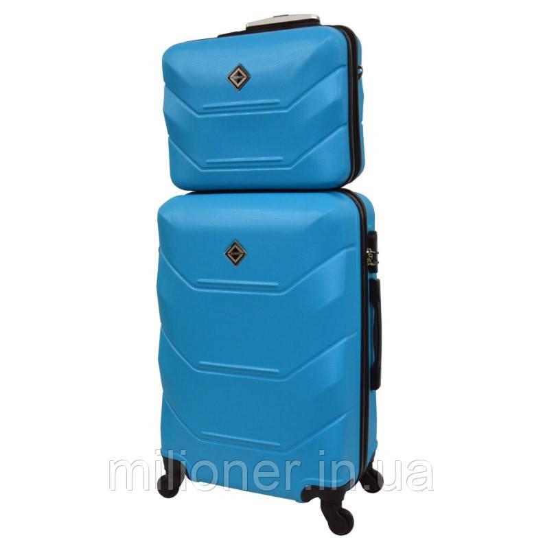 Комплект чемодан + кейс Bonro 2019 (небольшой) голубой
