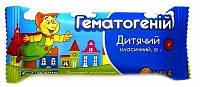 Гематоген Vale - Гематогений детский классический (50 грамм)