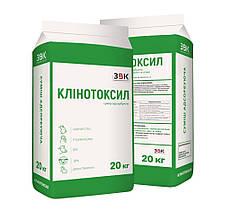 Клинотоксил адсорбент микотоксинов  20кг