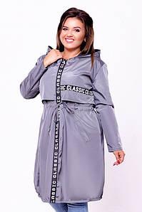 Удлинённая женская куртка с капюшоном на молнии  48-50, 52-54, 56-58, 60-62