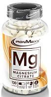 Витамины IronMaxx - Mg Magnesium Citrate 300 мг (130 таблеток) ***