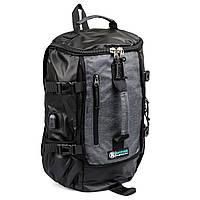 Спортивный Рюкзак-Сумка с USB-портом Sky-Bow 10701 черный