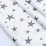 """Отрез сатина """"Средние и малые звёзды"""" графитовые на белом, №1800с, размер 85*160 см, фото 2"""