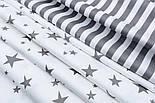 """Отрез сатина """"Средние и малые звёзды"""" графитовые на белом, №1800с, размер 85*160 см, фото 4"""