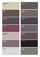 Цветовая гамма для верхней одежды NUI VERY