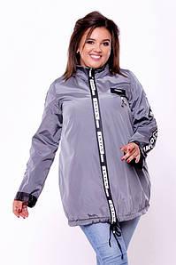 Женская куртка свободного кроя с капюшоном на молнии  48-50, 52-54, 56-58, 60-62