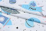"""Клапоть сатину """"Космічний транспорт"""" на білому, № 1805с, розмір 34*80 см, фото 3"""