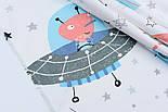 """Клапоть сатину """"Космічний транспорт"""" на білому, № 1805с, розмір 34*80 см, фото 5"""