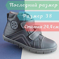 Осенние темно-синие ботинки для подростков Tom.m размер 38