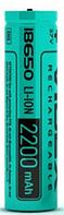 Аккумулятор Videx 18650 2200 mAh без защиты (1шт)