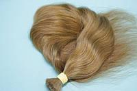 100% Славянские волосы для наращивания 60 см / 90  грамм ЛЮКС